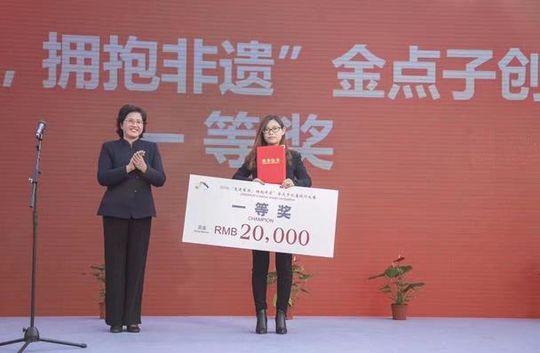 艺点意创再获大奖,互联网+创意为慈溪产业升级助力
