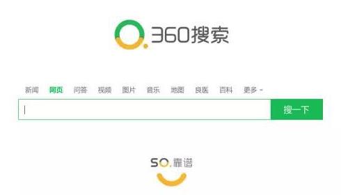360搜索logo设计